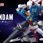 [P-Bandai] Metal Robot Spirit KA SIGNATURE MSA-0011 S Gundam