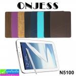 เคส Samsung N5100 Galaxy Note 8.0 ONJESS ราคา 100 บาท ปกติ 250 บาท