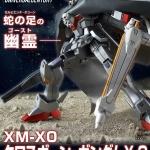 [P-Bandai] HG 1/144 Crossbone Gundam X-0