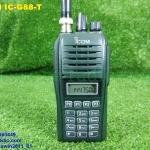 ICOM IC-G88-t ใหม่ล่าสุด ขอใบ 144-147 MHz.ได้เลย