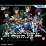 "HG 1/144 ""Mobile Suit Gundam 00"" 1st Season MS Set [Clear Color]"