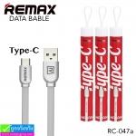 สายชาร์จ Type-C USB REMAX METAL RC-047a ราคา 110 บาท ปกติ 275 บาท