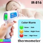 เครื่องวัดอุณหภูมิ thermometer IR-816 ราคา 450 บาท ปกติ 1,125 บาท