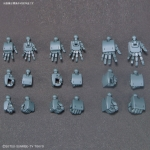 HGBC 1/144 Build Hands [Kaku]