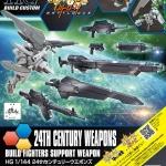 HGBC 1/144 24th Century Weapons