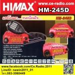 HIMAX HM-245D วิทยุสื่อสารเครื่องแดง โมบายติดรถ ประจำที่ มี ปท.