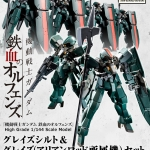 [P-Bandai] HG 1/144 Graze Schild and Graze [Arianrhod Custom Set]