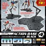 ACTION BASE 4 BLACK