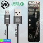 สายชาร์จ WK WDC-045 Micro (5 pin) ราคา 120 บาท ปกติ 300 บาท