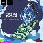 Hoco J9 Power bank แบตสำรอง 10000 mAh ราคา 470 บาท ปกติ 1,175 บาท