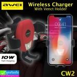 ที่ชาร์จ Wireless AWEI CW2 ราคา 450 บาท ปกติ 1,100 บาท