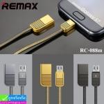 สายชาร์จ Remax RC-088m for Micro ราคา 170 บาท ปกติ 425 บาท
