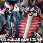 MG 1/100 Crossbone Gundam X-1 Full Cloth [Extra Finish Ver.]