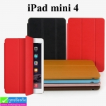เคส iPad mini 4 ราคา 160 บาท ปกติ 400 บาท