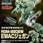 [P-Bandai] HG 1/144 RGM-89DEW EWAC Jegan