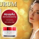 โปรโมชั่น แพ็คคู่ Aurum Ginseng Collagen Cream Aurum Sunscreen