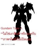 Gundam Type A (Gundam Build Diver)