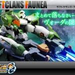 S.R.G-S - Super Robot Wars OG ORIGINAL GENERATIONS: Raftclans Faunea Plastic Model