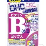 DHC Vitamin B mix (20วัน)