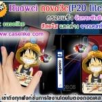 เคสhuawei nova 3e/ huawei p20 lite กันกระแทก กรอบแข็ง บางเบา