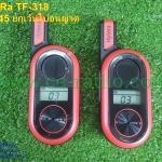 Hytera TF-318 วิทยุสื่อสารขนาดเล็กสำหรับประชาชน (ชุดคู่)