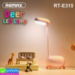 โคมไฟ Remax RT-E315 ราคา 250 บาท ปกติ 620 บาท