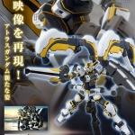 [P-Bandai] HG 1/144 Atlas Gundam (GUNDAM THUNDERBOLT BANDIT FLOWER Ver.)