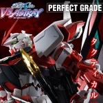 [P-Bandai] PG 1/60 Gundam Astray Red Frame Kai