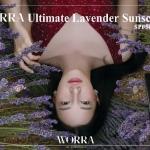 WORRA Ultimate Lavender Sunscreen SPF50 PA+++ กันแดดวอร่า by นุ่น วรนุช