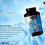 AuswellLife Liquid Calcium Plus Vitamin D3 แคลเซียม ออสเวลไลฟ์ 60 เม็ด