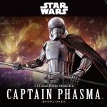 1/12 CAPTAIN PHASMA [STAR WARS: THE LAST JEDI]