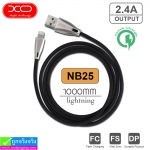 สายชาร์จ XO NB25 iPhone ราคา 130 บาท ปกติ 320 บาท