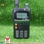 HT-300c วิทยุเครื่องดำมีปท.AR VR