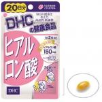 DHC Hyaluronsan (20วัน) เพื่อผิวสวยใสเนียนเด้ง เต่งตึง นุ่มลื่น เข้มข้นด้วยปริมาณไฮยา ถึง 150 mg