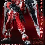 [P-Bandai] MG 1/100 MBF-02VV Gundam Astray Turn Red