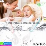 ช้อนวัดอุณหภูมิ temperature controller spoon ราคา 350 บาท ปกติ 875 บาท