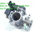 (Honda) ชุดเรือนลิ้นเร่ง Honda PCX 150 i New (K36) แท้