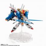 NXEDGE STYLE EX-S Gundam