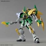 HGBD 1/144 Gundam Jiyeon Altron