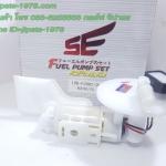(Nouvo SX) ชุดปั๊มน้ำมันเชื้อเพลิง Yamaha Nouvo SX งานเกรดเอ