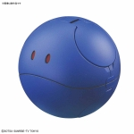 Haropla Haro Control Blue
