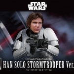1/12 Han Solo Storm Trooper Ver.