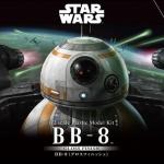 1/2 BB-8 [Gloss Finish]