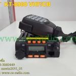 QYT KT8900 สีดำ โมบาย 25 W. ขนาดจิ๋ว 2ย่าน 136-174/240-260 MHz.