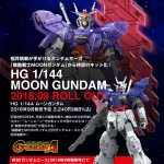 HG 1/144 Moon Gundam