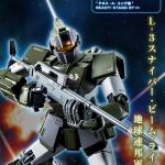 [P-Bandai] MG 1/100 GM Sniper Custom [Tenneth A. Jung Custom]