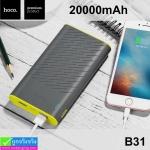 Hoco B31 Power bank แบตสำรอง 20000 mAh ราคา 439 บาท ปกติ 1,090 บาท