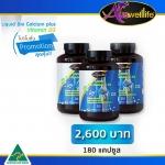 โปรโมชั่น 3 กระปุก AuswellLife Liquid Calcium Plus Vitamin D3 แคลเซียม ออสเวลไลฟ์ 60 เม็ด