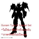 Gundam Type B Special Set (Gundam Build Diver)