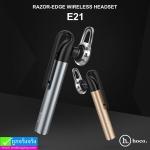 หูฟัง บลูทูธ Hoco E21 ราคา 310 บาท ปกติ 770 บาท
